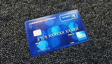 die payback american express