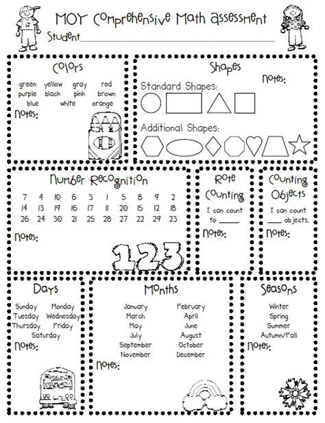 kindergarten readiness activities  printables tip