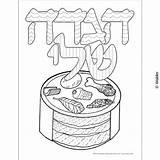 Haggadah Sheli Pesach Shabbos sketch template