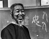 Profesor Cheng Man-ch'ing (1902-1975), Zheng Manqing, Man ...