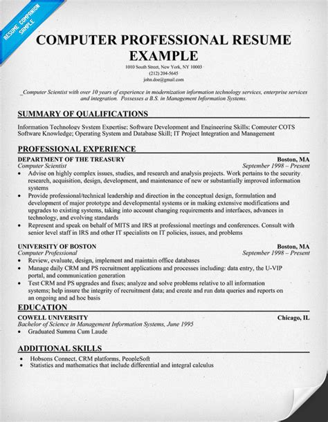 skills and experience example on resumes computer skills in the resume