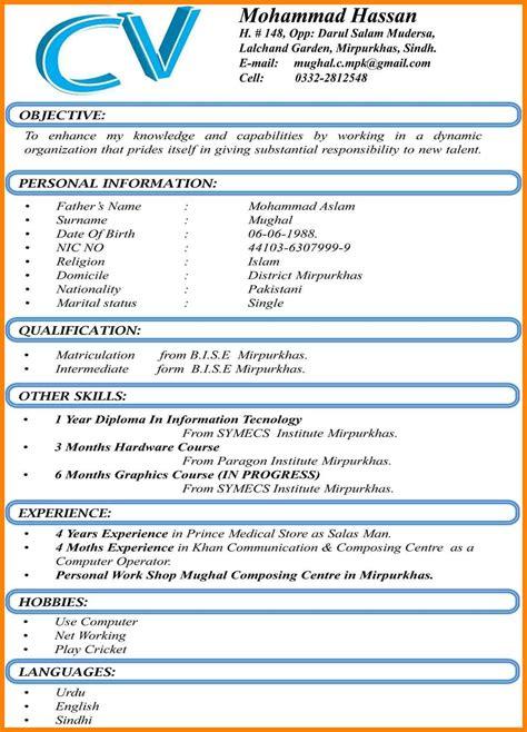 cv format word document dialysis nurse  cv