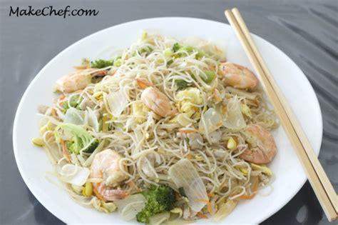 chow mei fun stir fry rice stick recipe  chef