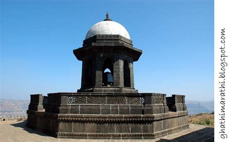 shivaji maharaj raigad fort photo images wallpapers
