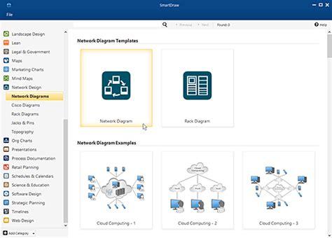 network diagram software    network