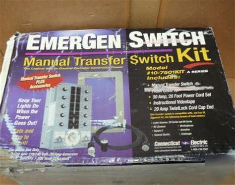 nw emergen manual transfer switch kit  kit