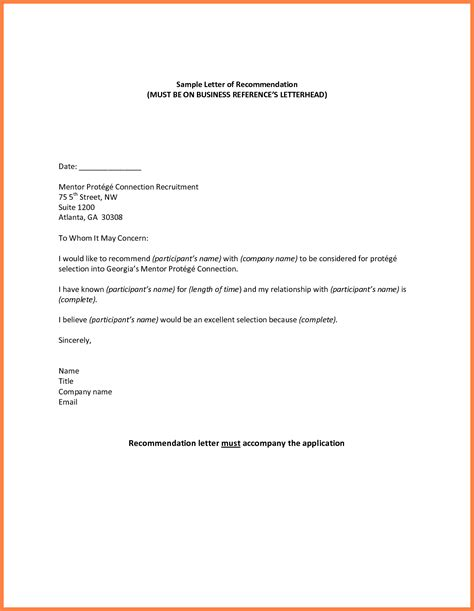 recommendation letter   company sample company
