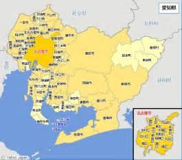 愛知県:愛知県の格安レンタカー料金比較・予約|日本旅行・旅ぷらざ ...