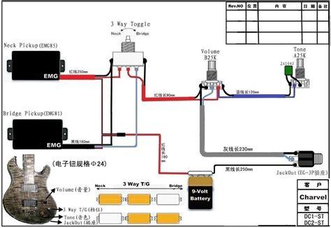 emg hz wiring diagram emg select wiring