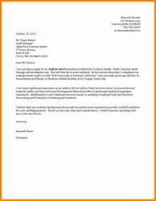 Excell Invoice Template 4 Internship Cover Letter Sle Budget Template