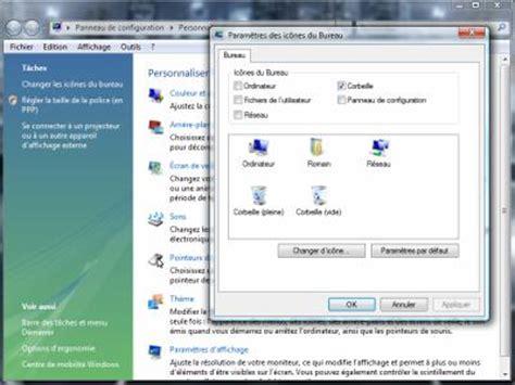 comment remettre l icone corbeille sur le bureau astuce windows vista comment retrouver l 39 icône de la