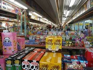 World's Largest Soda Selection - Picture of Minnesota's ...