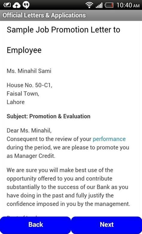 application letter  leave  hindi  custom paper