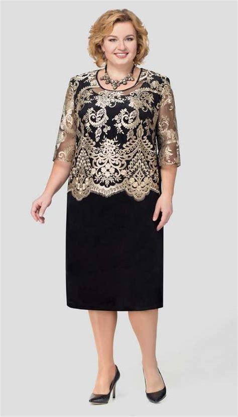 Новогодняя коллекция платьев для полных женщин белорусского бренда pretty 2020 70 фото