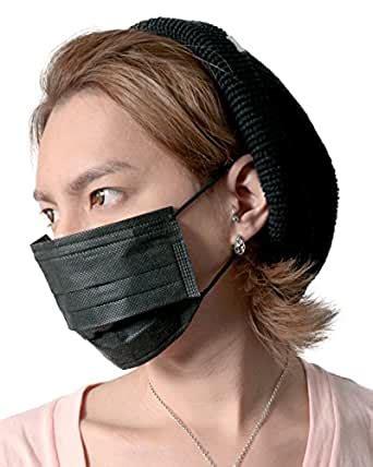 bm black surgical face mask set fashionable sanitary mask