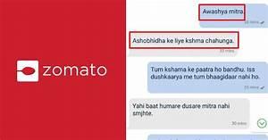 this 39 shudh 39 chat between a mumbai zomato
