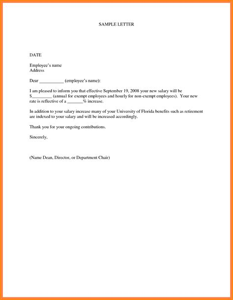 salary increase letter  employer salary confirmation