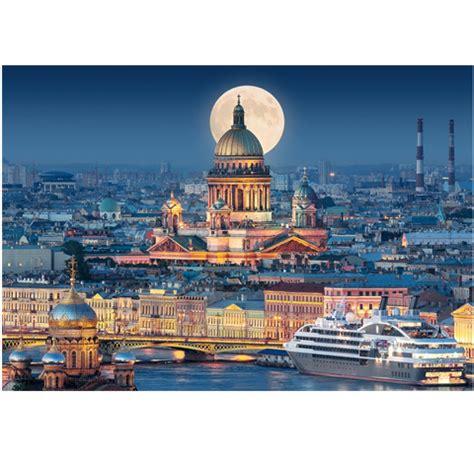 1000-delna sestavljanka Katedrala sv. Jakoba, Rusija - Castorland nakupovanje v IgračeShop