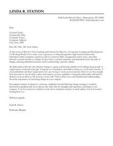 actuarial internship cover letter