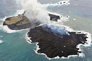 Volcanic Island Japan