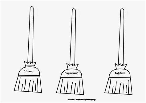 mewarnai gambar alat kebersihan lingkungan