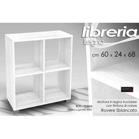 Libreria Cubo by Mobile Scaffale Libreria In Legno A Cubo Bianco 60x24x68