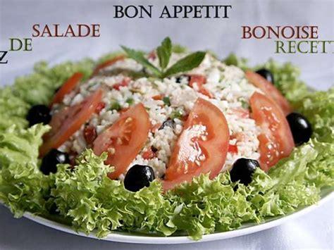 cuisine salade de riz recettes de salade de riz de de cuisine de sihem