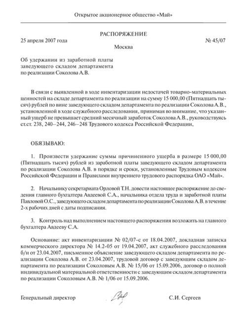 заявление об отзыве заявления об увольнении образец