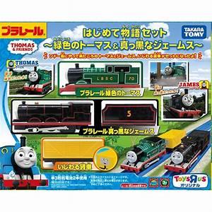 Green Thomas and Black James First Story Set   Thomas and ...