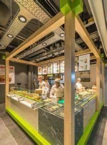 Restaurant Nio Hamburg : bar design 2019 ~ Eleganceandgraceweddings.com Haus und Dekorationen