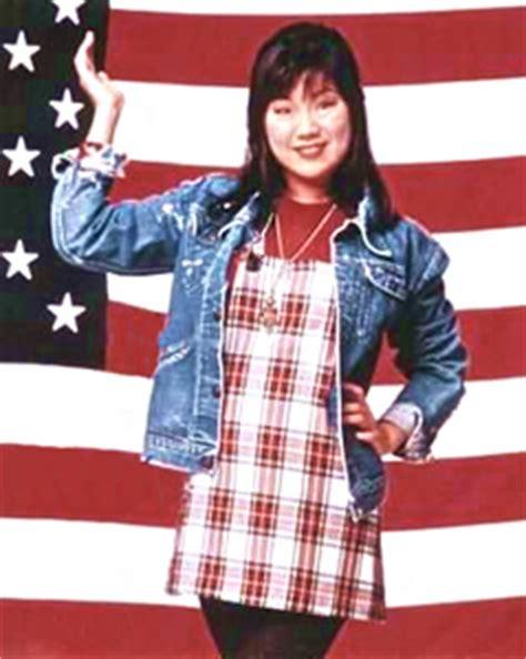 All American Girl Last Episode