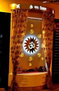 home temple design interior pooja room ideas in small house pooja room pooja room designs small pooja room pooja