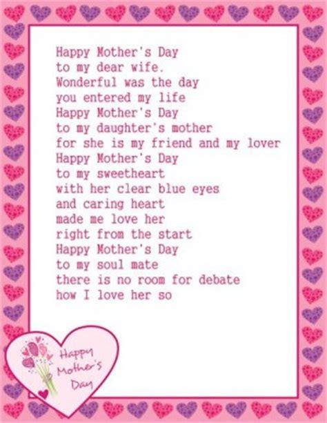 famous quotes   husbands quotesgram