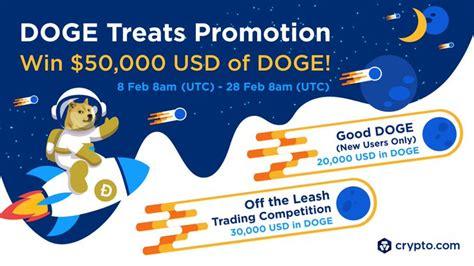 Dogecoin X Crypto.com Airdrop - Claim free DOGE coins ...