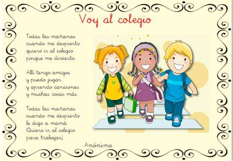 poemas dedicados al colegio imagui