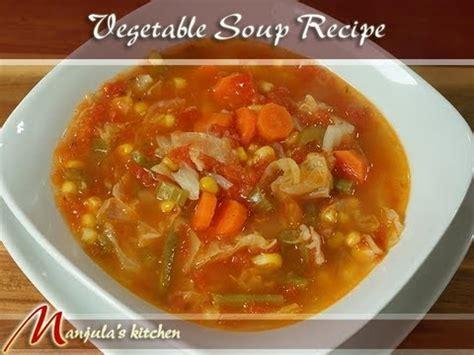 Manjulas Kitchen Tomato Soup by Vegetable Soup Manjula S Kitchen Indian Vegetarian Recipes