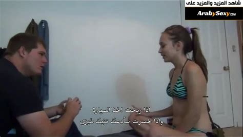 سكس اخ ينيك اخته سكس افلام سكس عربي و اجنبي مترجم arab sex porn movies