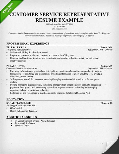 exle resume exle resume customer service rep