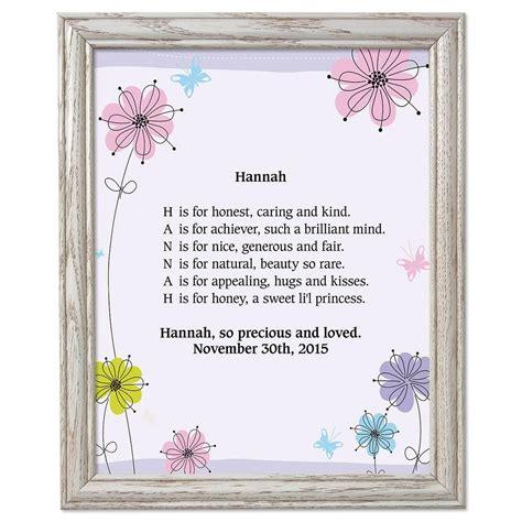 floral framed  poem print colorful images