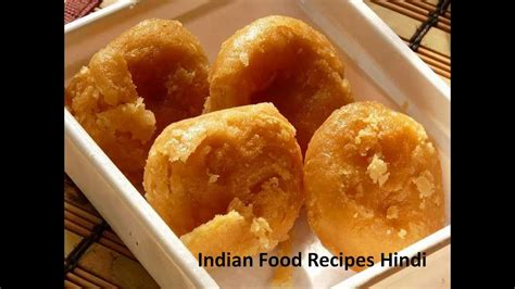 indian food recipes hindiindian vegetarian recipes