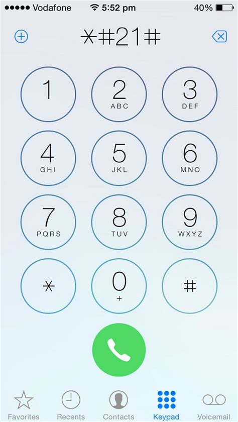 iphone dialer 17 secret iphone interrogation codes iphonetricks org