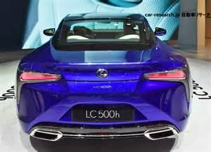 レクサスLC500hがワールドプレミア、ジュネーブモーターショー2016画像【自動車リサーチ】