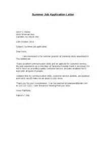 HD wallpapers applicant resume sample filipino simple