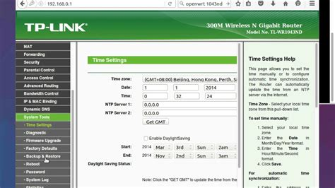 Install custom firmware (openwrt) on router. Install OpenWRT into TP-Link WR1043NDv2 - YouTube