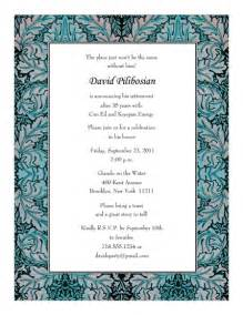 Retirement Party Invitations Templates