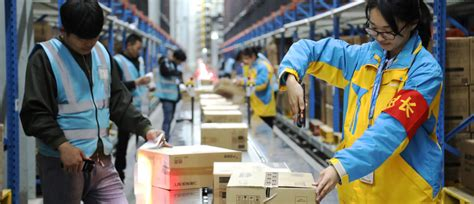 This Is What You Need To Know About China's Ecommerce