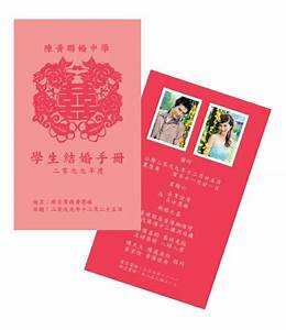 49 best hong kong wedding invitation card With wedding invitation printing hong kong
