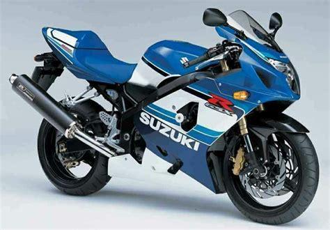 Suzuki Gsx-r600 20th Anniversary