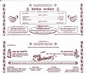 wedding card matter in hindi hd image various invitation With wedding cards format in hindi pdf