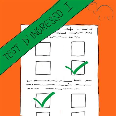 Test D Ingresso Terza Media - test d ingresso per la prima classe della scuola media